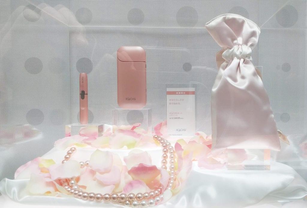 iQOS 桜色
